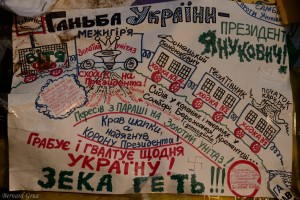 #EuroMaydan, Kiev, Ukraine - 21/12/2013