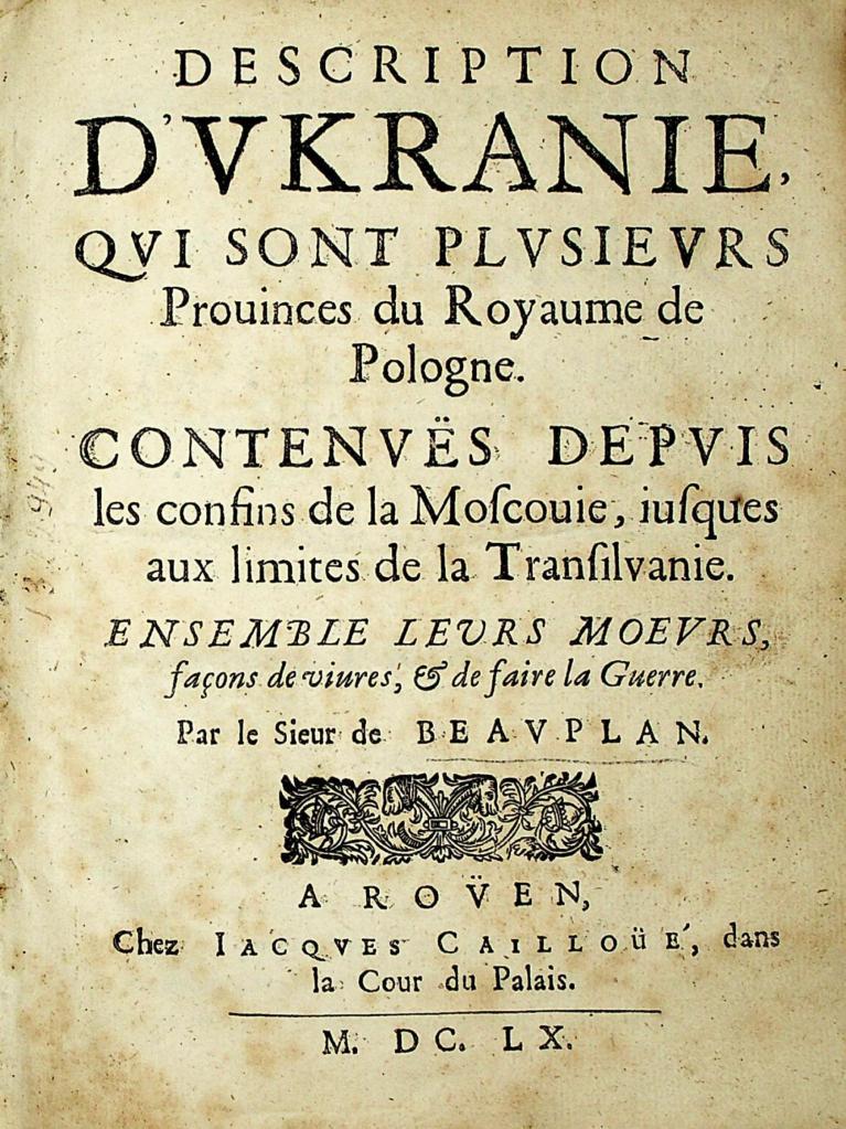 Титульний аркуш першого видання «Опису України» (Руан, 1651)