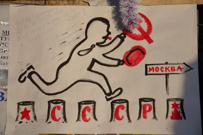 Affiche Maidan, Bernard Grua