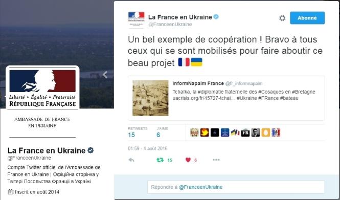 Tweet de félicitations, ambassade France à Kyiv, 4 août 2016