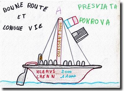 Dessin d'enfant de l'île d'Ouessant, été 2000, page Facebook Козацька чайка