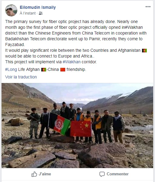 Fibre optique chinoise corridor du Wakhan Afghanistan