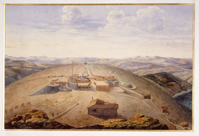 Dôme de la montagne de Batagol, monts Saïans orientaux