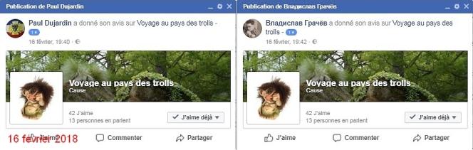Avis faux comptes Grachev, Dujardin, Laurent Courtois