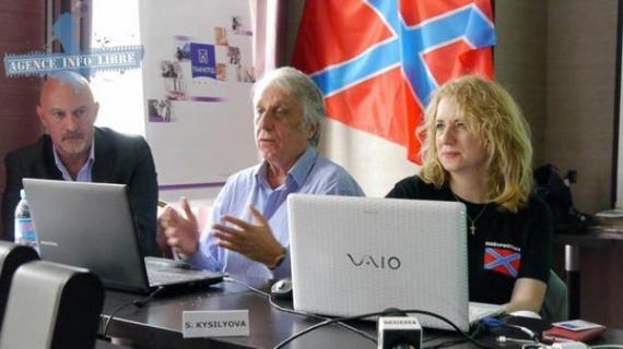 Association Novopole: André Chanclu, Alain Benajam, Svetlana Kissileva