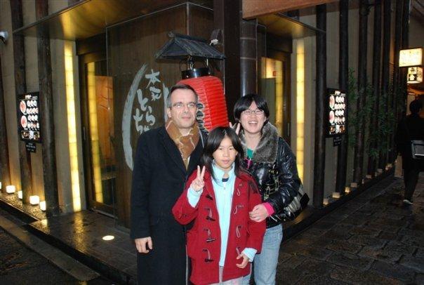 Avec les filles d'un collègue et ami japonais, Osaka