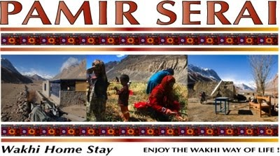 Pamir Serai, the guesthouses