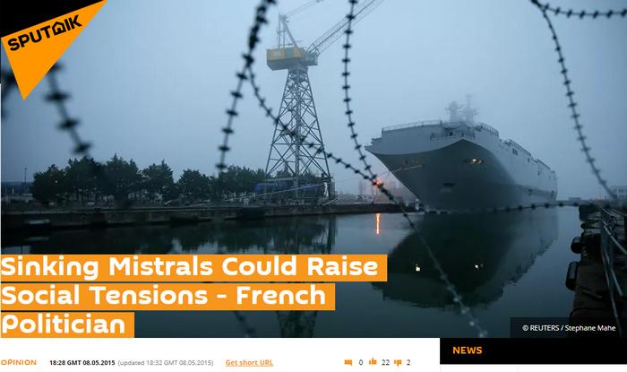 """Gauthier Bouchet, élu Front National de saint Nazaire: """"couler les Mistral pourrait accroître les tensions sociales"""" - Sputnik 08/05/2015"""