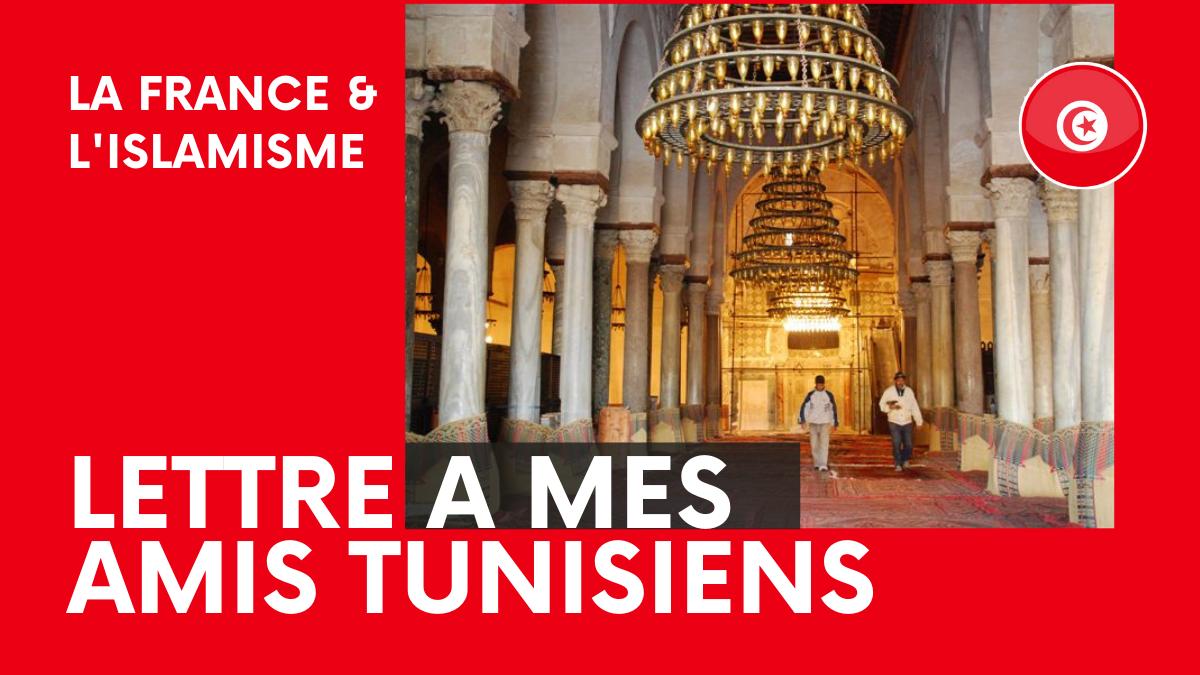 Islamisme, Tunisie, Zine El Abidine Belhareth, association Tourathna