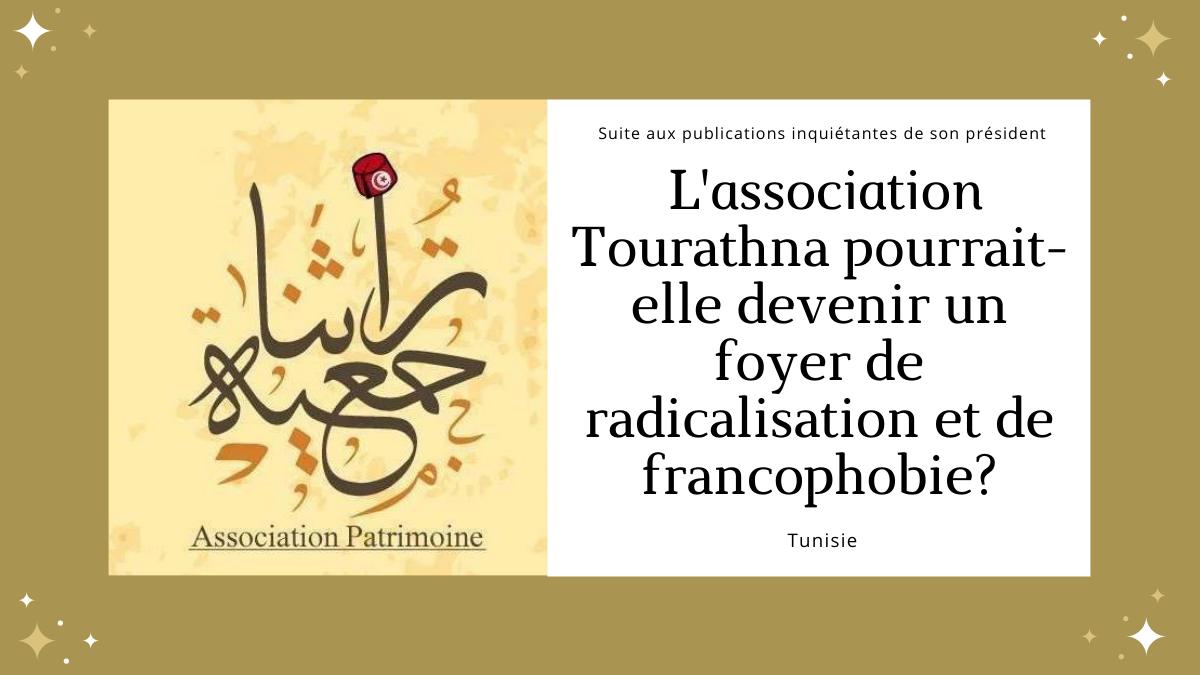 Tourathna Tunisie Radicalisation Zine El Abin Belhareth