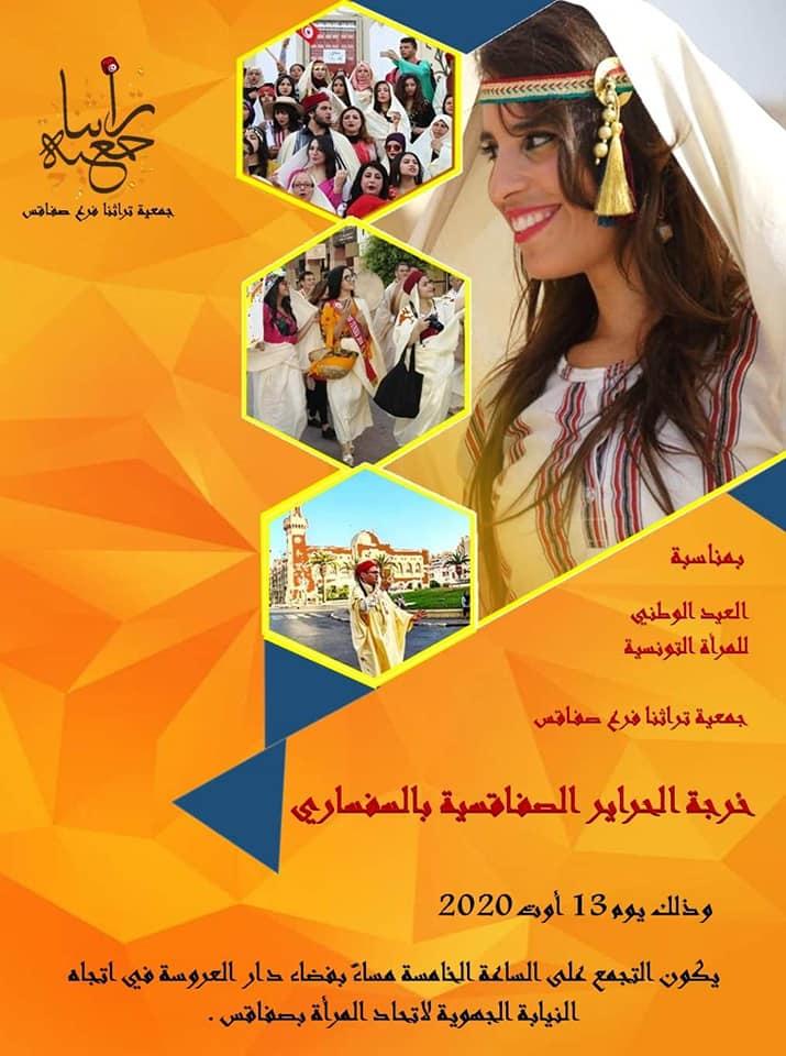 Tourathna, Zine El Abidine, Belharet 3