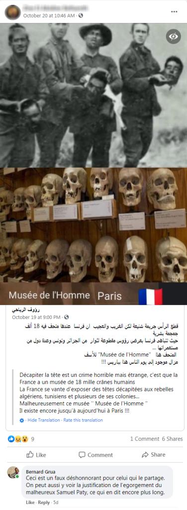 Islamisme, Tunisie, Zine El Abidine Belhareth, association Tourathna جمعية تراثنا crime affreux