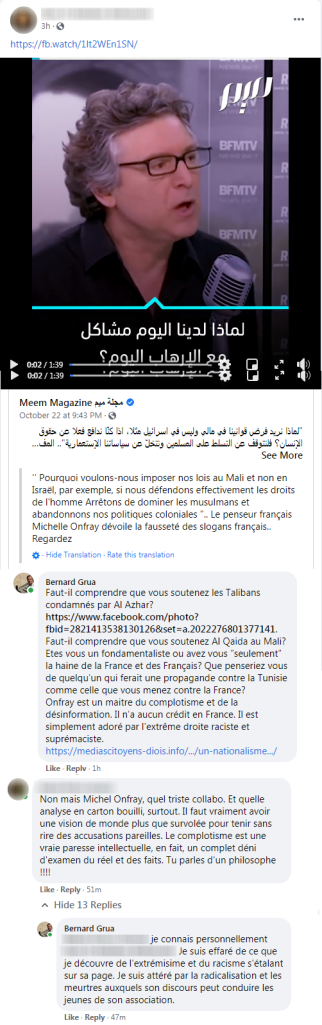 Islamisme, Tunisie, Zine El Abidine Belhareth, association Tourathna جمعية تراثنا Onfray