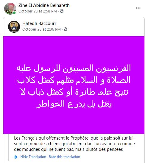 Zine El Abidine Belhareth Les français sont des chiens Association Tourathna جمعية تراثنا