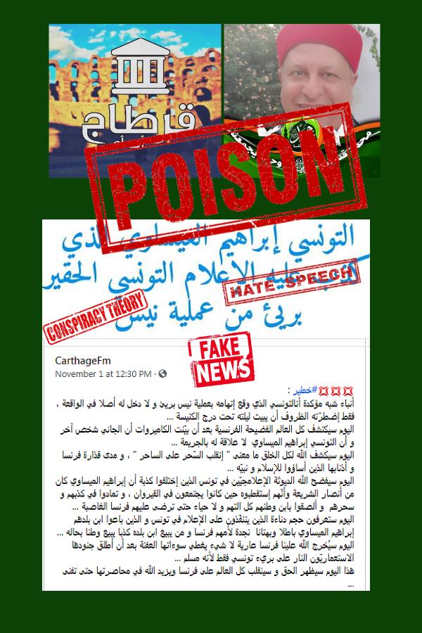 Zine El Abidine Belhareth, Association Tourathna, Tunis, Islamo-Fascism, Poison Ar