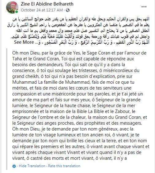 Zine El Abidine Belhareth religion