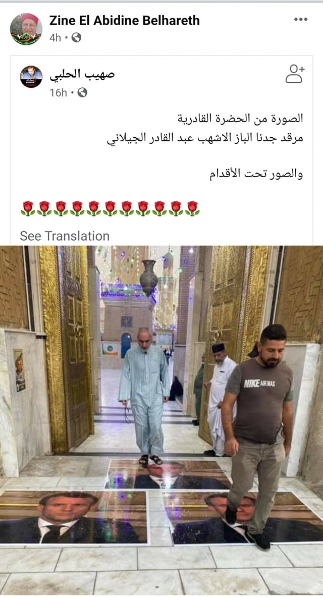 Zine El Abine Belhareth Tourathna جمعية تراثنا