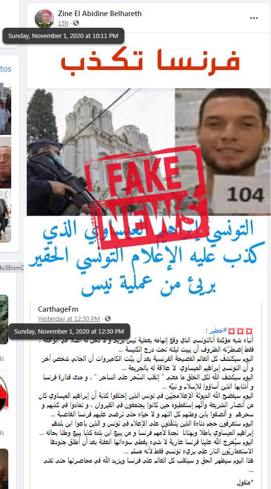 Tourathna Zine El Abidine Belhareth Nice radicalisation جمعية تراثنا