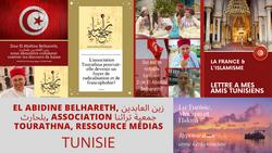 Zine-El Abidine Belhareth, زين العابدين بلحارث, association جمعية تراثنا Tourathna, ressource médias