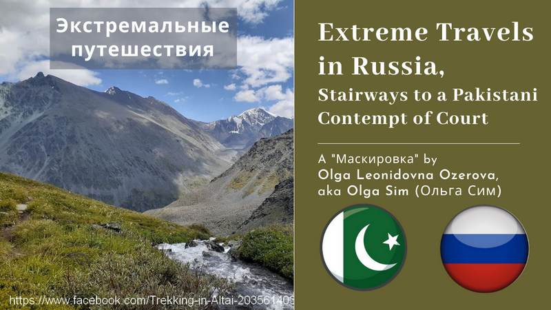 Extreme Travels in Russia, Trekking in Altai, Russian Extreme Travels, and all Olga Sim's steps leading to a blackmail and a contempt of court in Pakistan. Head Russian Extreme Travels, Trekking in Altai