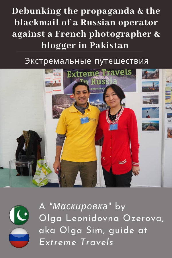 "Olga Leonidovna Ozerova, aka Olga Sim (Ольга Сим), from ""Extrem Travels in Russia"" (Экстремальные путешествия) is involved, in Pakistan. Read how the delirious accusations of Olga Leonidovna Ozerova, from ""Extreme Travels"" (Экстремальные путешествия) are proved to be despicable lies revealing the physchopathic dimension of her stalking partner, the radicalized, racist and xenophobic Pakistani Ramla Akhtar, aka Rmala Alam, from Karachi. Learn how this complicity exposes a common ideology of hatred and violence turned against the mountain Ismaili ethnical minority of Hunza and against its western foreign guests. Pin. Russian Extreme Travels, Trekking in Altai"