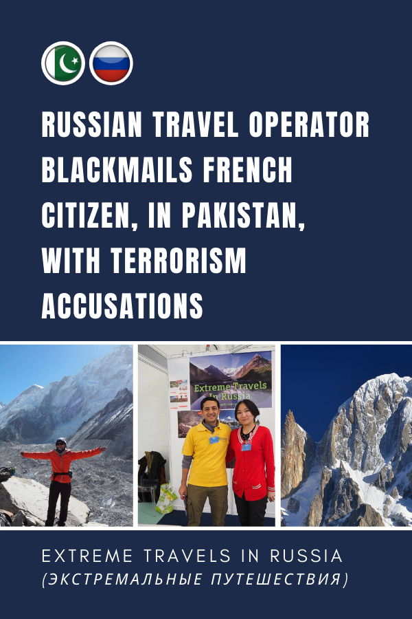 "Olga Leonidovna Ozerova, aka Olga Sim (Ольга Сим), from ""Extreme Travels in Russia"" (Экстремальные путешествия) is involved, in Pakistan, in an insane stalking plan. Discover her threat of hiring 10 agitators as false witnesses in order to file a terrorism case to Pakistani authorities against the French photographer and writer Bernard Grua. See how her ultimatum was slammed in an inflammatory manner. Read the debunking of her blatant lies. Understand how she is exposing at risk herself and her company. Pi. Russian Extreme Travels, Trekking in Altai"