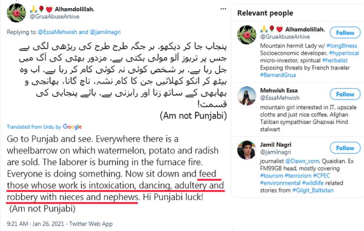 """Ramla Akhtar: """"Nourissez ceux (Nda: les gens des montagnes, Ismaéliens) dont l'occupation est l'acoolisme, la dance, l'adultère et le vol avec neveux et nièces""""."""
