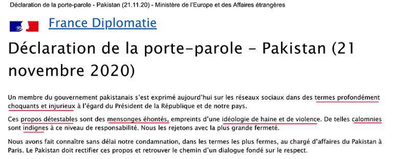 Shireen mazari, Ramla Akhtar Déclaration du MAE français au sujet d'un tweet ignoble et francophobe de Shireen Mazari, ministre des «Droits de l'homme» au Pakistan.