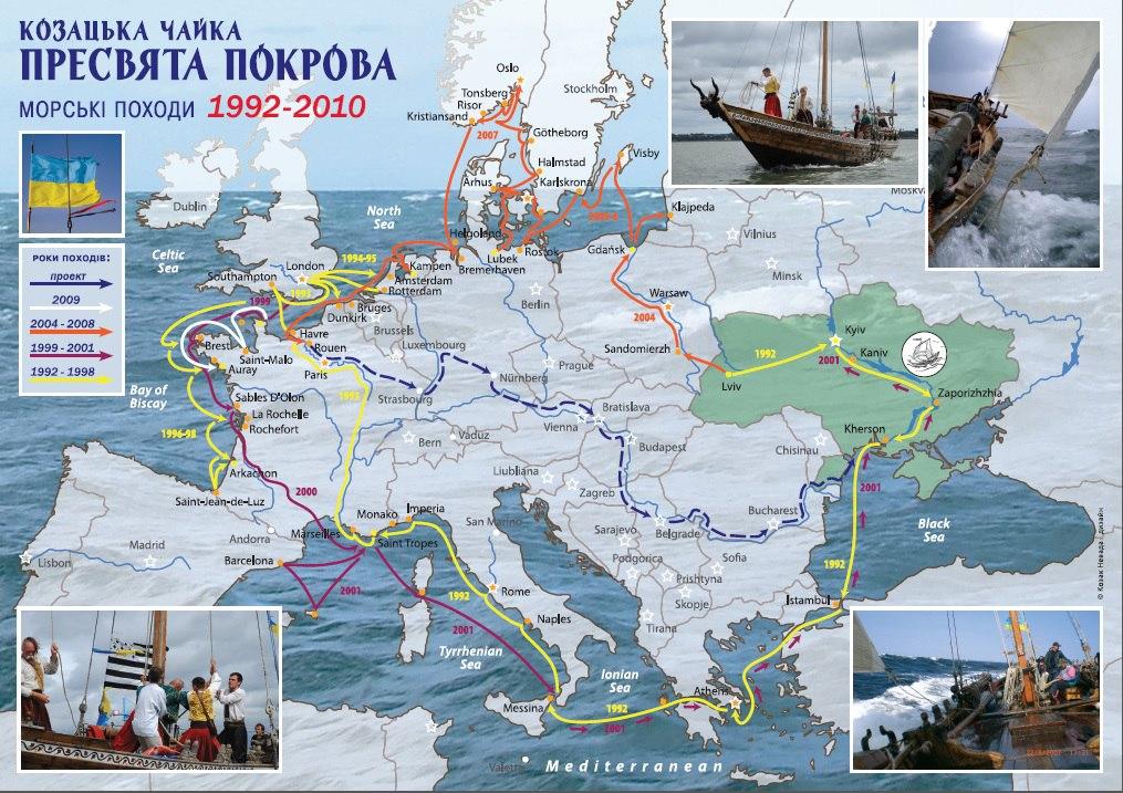 Les navigations de la tchaïka Presvyata Pokrova